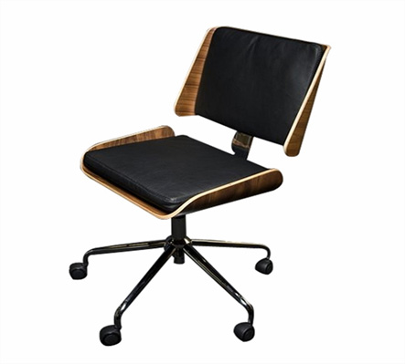 The Dan Form Retro Office Chair – 50% OFF!